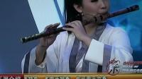 2012CCTV民乐大赛职业组决赛音乐创意表演 范临风 笛子 江城子