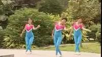 中老年现代形体舞:二、《波浪组合》
