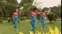 中老年现代形体舞:三、《韵律拉伸》