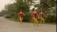 中老年现代形体舞:四、《综合练习》