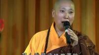 如何做一个正信的佛教徒(三)