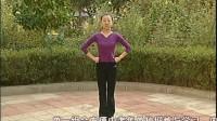 肩膀训练组合-蒙族舞