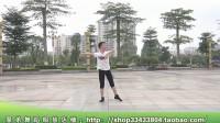 广西廖弟健身舞系列-《 忘不了曾经的你 》附背面分解 及 背面演示