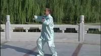 李德印陈式56式太极拳教学上集 -56网视频