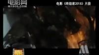 《终结者2018》3-2凭借另类交响乐风格震撼听觉神经