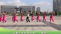 廖弟健身舞系列-《 圆梦 》 附背面及分解