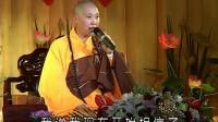 如何做一个正信的佛教徒(二)
