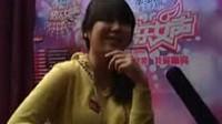 西安赛区雷人选手——双双,唱《山路十八弯》成为快乐女生