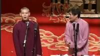 2010.10.02德云社栾云平专场(上)