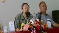中国工笔画学会研修班开学典礼