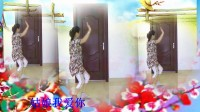 港九张兰广场舞 姑娘我爱你 2014摄制演示