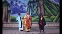 大型古装豫剧《大宋奇案》4 著名豫剧演员陈可 杨东珍主演-320x240
