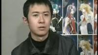四圣兽SaintBeast声优映像特典4:緑川光&杉田智和