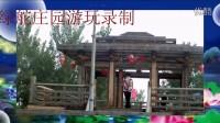 老年广场舞【莫生气】_高清、视频制作:永不疲倦