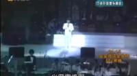 白金巨星音乐盛会_关正杰(二)