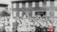 1945-日本开拓民遣返大纪实 第1集:日本人的末日[高清版]