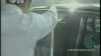中英香港问题谈判始末②[档案]