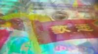 电视散文 - 神奇的青海 - 汉语朗诵