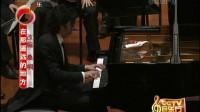 李云迪钢琴【在那遥远的地方】
