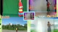 阿中中广场舞八月晒舞综合视频【看了你一眼】第四专辑