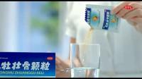 龙牡壮骨颗粒2012新版广告片-创意拍摄联系13824463183叶先生