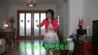 宋国萍学唱豫剧《盘夫索夫》选段-自幼儿生长在宰相家