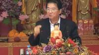 如何正确理解佛教(字幕修正版)1