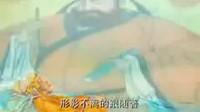 《药师琉璃光如来本原功德经》动画·下集-320x240