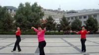 桥山丽人健身队    广场舞  阿哥阿妹