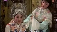 章瑞虹、陈颖+越剧电视剧《梁祝》第四集 楼台会