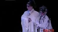 昆曲-牡丹亭-惊梦【山桃红】(潇羽翻唱)