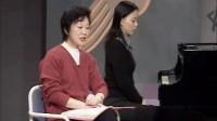 邹文琴 民族声乐 歌曲教学 1.走进新时代 演唱:雷佳