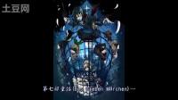 【中文字幕】Sound Horizon 7th『Marchen』宵闇の唄
