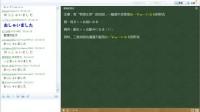 20131011【跟火锅学日语】敬语的用法