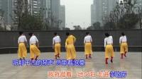 周思萍广场舞 放爱大草原(摄像大人 音乐制作:汽车音乐)