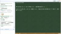 20130911跟火锅学日语浅谈日语助词