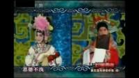 京剧《旦角流水唱段集锦》 [高清]