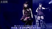 【AKB外挂字幕组】誘惑のガーター_(大島優子、小嶋陽菜、篠田麻里子)