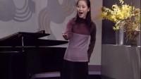 邹文琴 民族声乐 歌曲教学 2.沁园春雪 演唱:刘乐