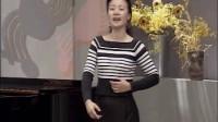 邹文琴 民族声乐 歌曲教学 3.那就是我 演唱:龚琳娜