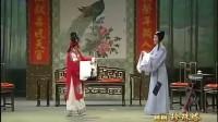 【珍珠塔】前见姑-张宇峰&盛舒扬