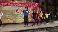 舞蹈:《有没有》