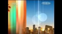 CCTV2[第一时间]2014年1月11日:汉能获金融机构200亿元融资支持