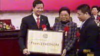 捐赠中国妇联