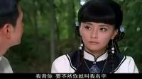 大丫鬟 第04集