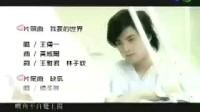 [华视]换换爱-片尾曲-缺氧-杨丞琳