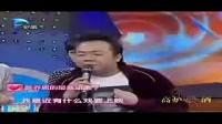 乔恩 剧风行动 PART1