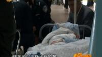 济南 女学生见网友开房四楼跳下摔骨折 民生直通车 0426