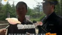 济南 南部山区五一热旅游攻略新出炉 民生直通车 0427