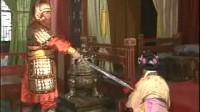 《地藏菩萨传》第十一集下